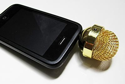 Gold Microphone Spealer