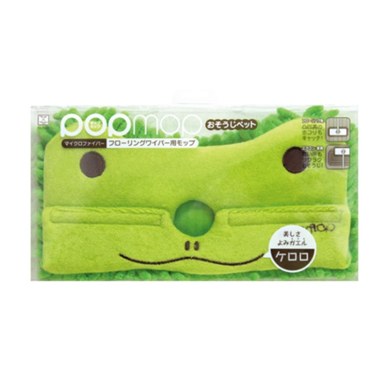 Pop Mop Wiper Frog